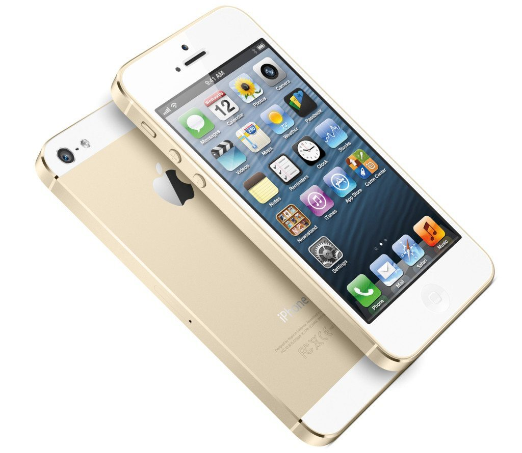 6380_iphone-5s-16gb-zloty